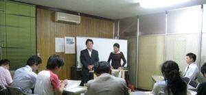 福岡市のホームページ作成会社アムプランのセミナー