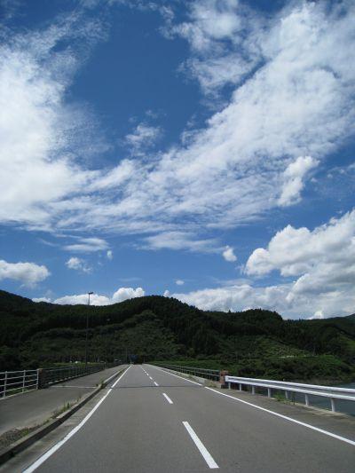 ホームページ作成 福岡 夢を目指す