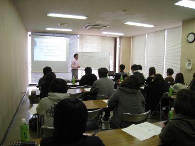 福岡市 ホームページ作成 セミナー