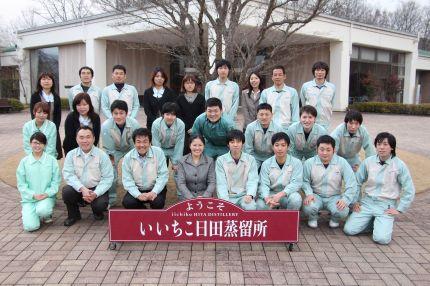 いいちこ 福岡 人材育成研修 熱血マナー講師 山田真由美