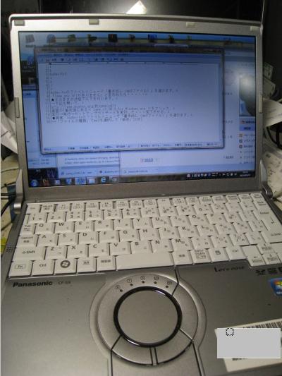 ノートブックパソコン Panasonic CF-S9