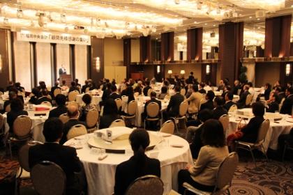 福岡市にある税理士法人 福岡中央会計さまの「顧問先様感謝の集い」
