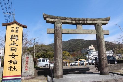 與止日女神社(ヨトヒメジンジャ) 佐賀市大和町