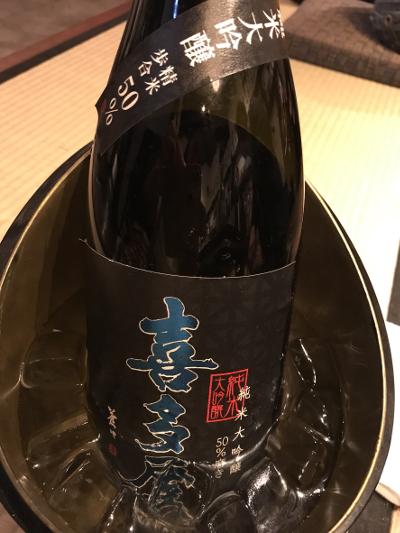20171007-06-sake-400-533.jpg