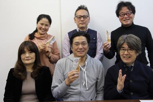 福岡 経営者 セミナー