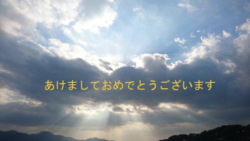 福岡 ホームページ作成 集客