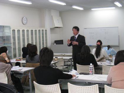 ホームページ作成 福岡市 セミナー 講義