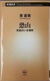 2012-11-22_11-45-39_729.jpg